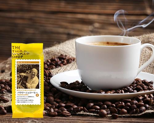 フェアトレードコーヒー商品紹介バナー