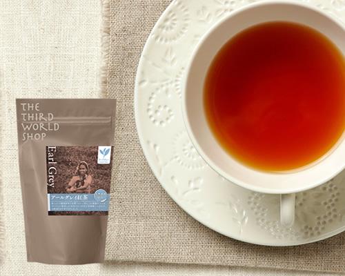 フェアトレード紅茶商品紹介バナー