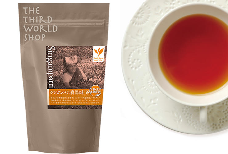 商品紹介_アールグレイ紅茶