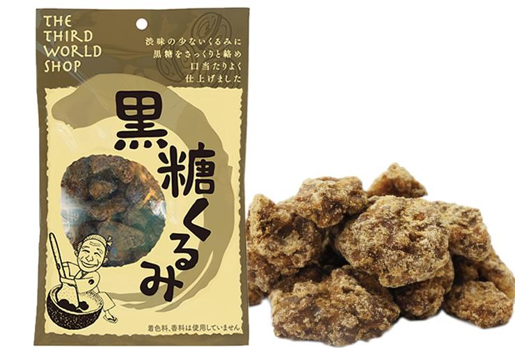 商品紹介_黒糖くるみ