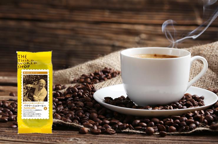おすすめ商品 フェアトレードコーヒー