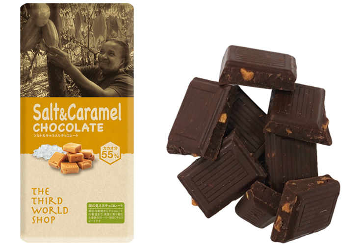 ソルトキャラメルチョコレート