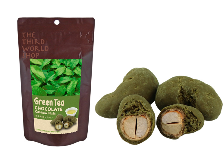 緑茶チョコ×カシュー