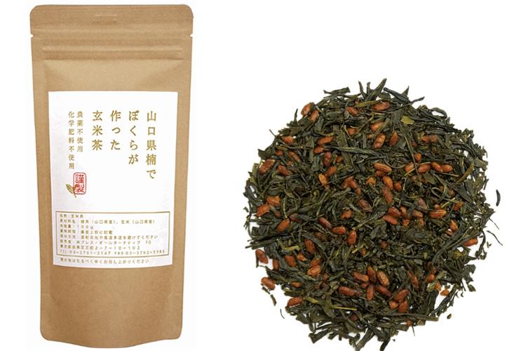 商品紹介_ぼくらが作った玄米茶