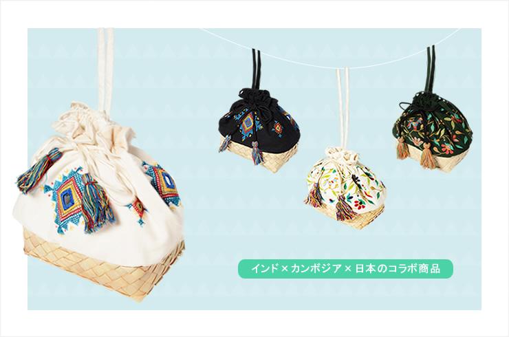 ミラー刺繍とパームのポーチ入荷