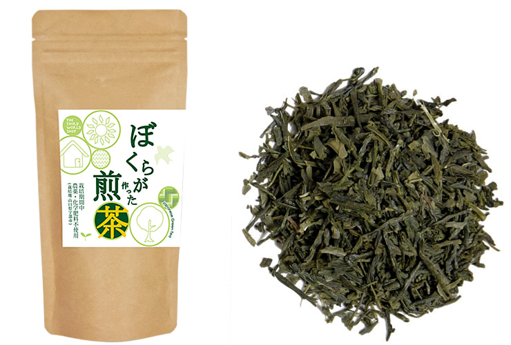 商品紹介_ぼくらが作った煎茶