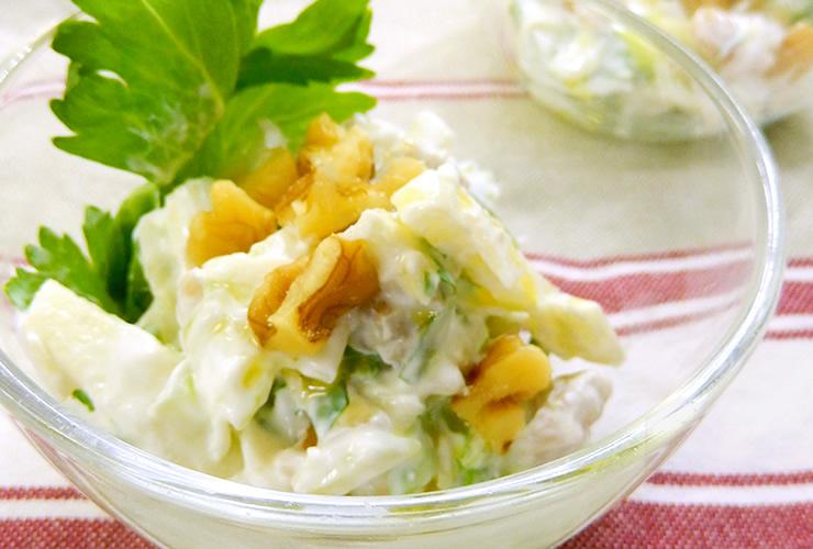 クルミとセロリのトルコ風サラダ
