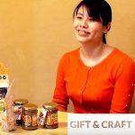 メディア掲載案内_GIFT&CRAFTMitaインタビュー