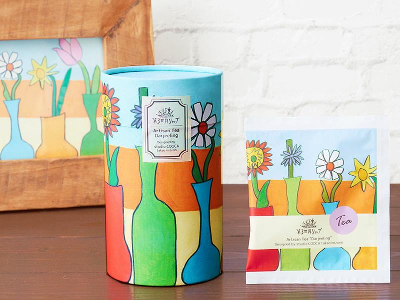 花びんの花パッケージ