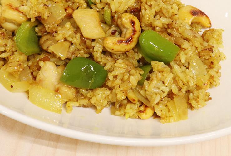 カシューナッツと鶏肉の炒飯