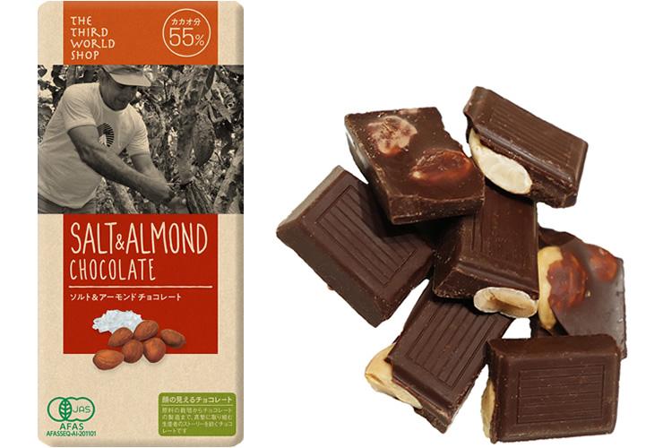 ソルト&アーモンドチョコレート
